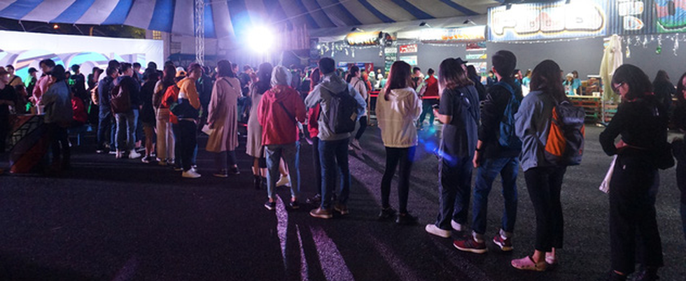 Fans queue to enter the venue of the 2019 Monsoon Music Festival in Hanoi, November 1, in this photo from the organizer