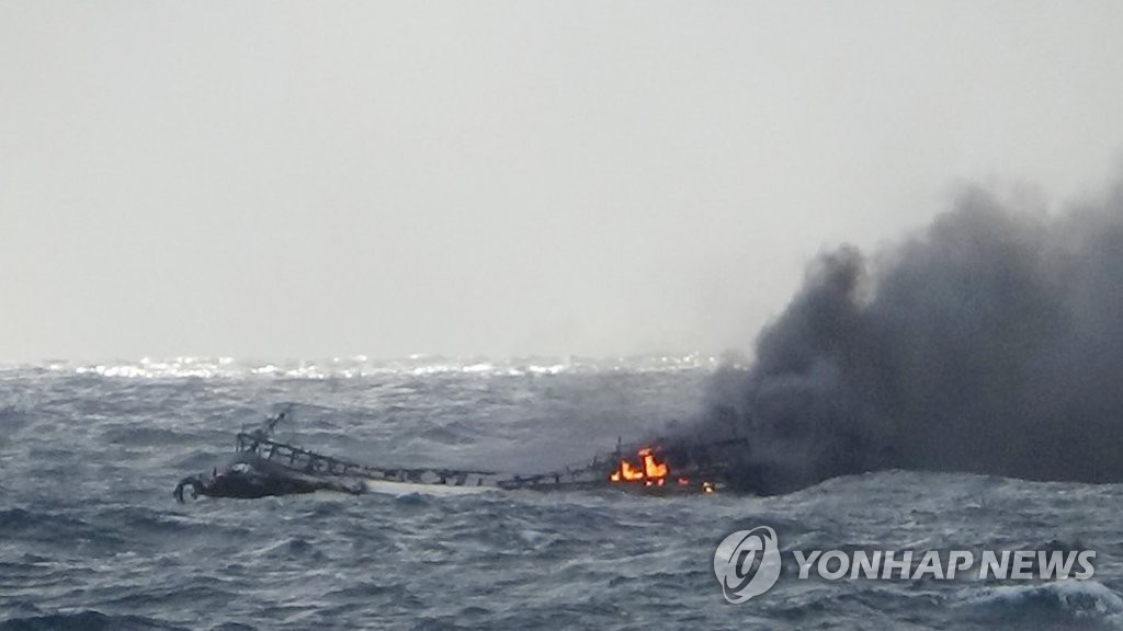 Six Vietnamese fishermen missing as boat catches fire off S.Korea