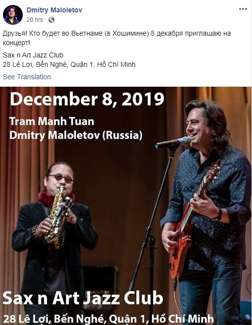 A screenshot of Dmitry Maloletov's Facebook page shows the  Russian guitarist promoting the jazz night in Ho Chi Minh City on December 8 when he's going to perform with Vietnamese saxophonist Tran Manh Tuan.