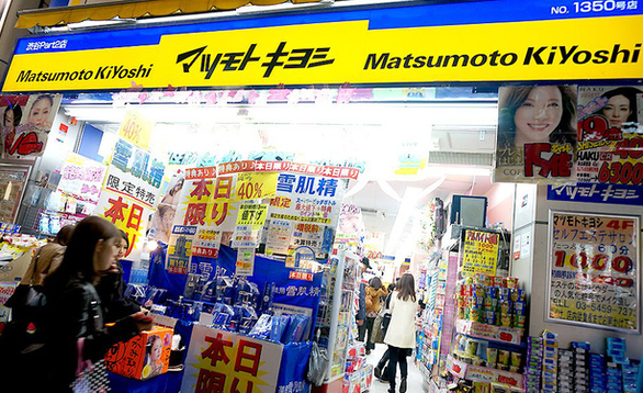 Matsumoto Kiyoshi to open flagship pharmaceutical, cosmetic store in Vietnam next year