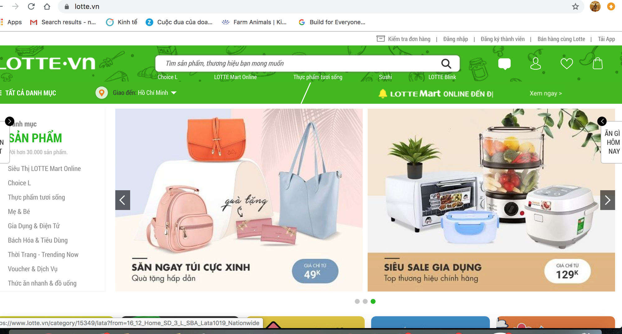 Lotte Vietnam shuts down ecommerce site Lotte.vn