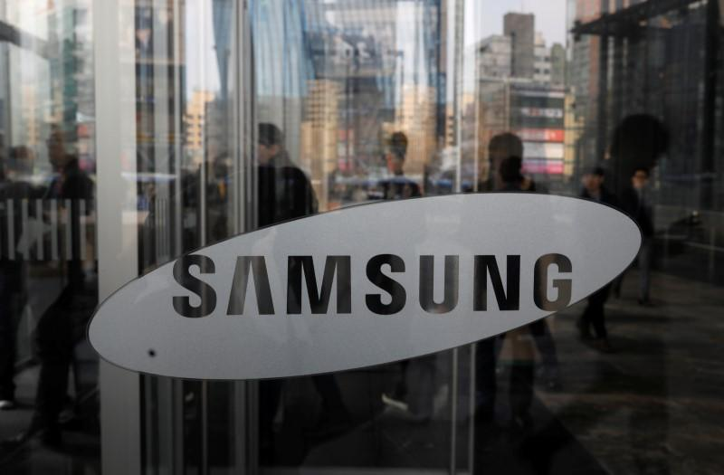 Samsung Electronics appoints new mobile chief