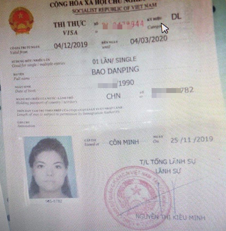The passport of the victim in this photo provided by officers.