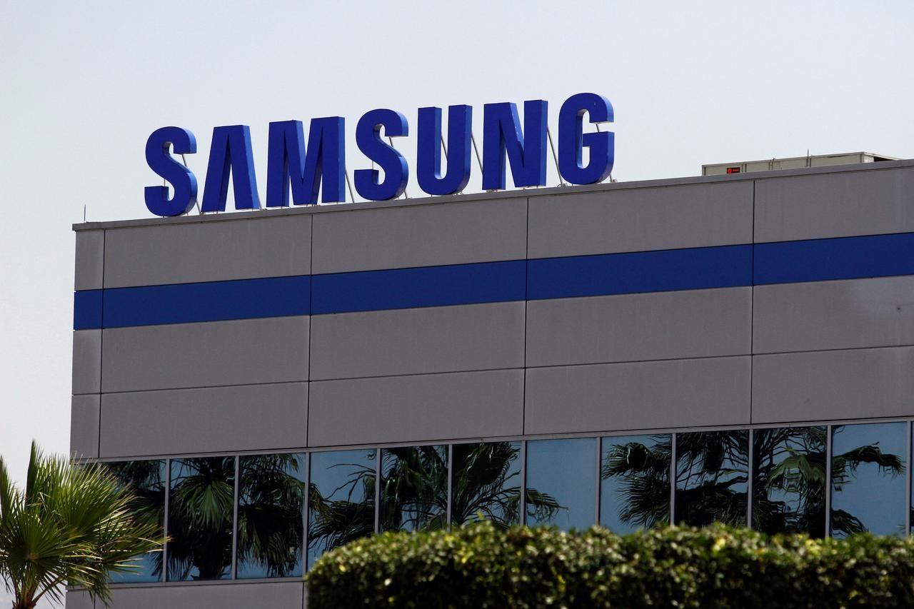 Samsung starts building $220 million R&D centre in Vietnam