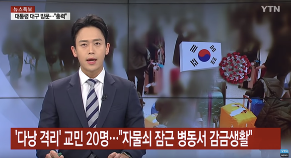 S.Korean cable channel'regrets' COVID-19 report that triggered outrage in Vietnam