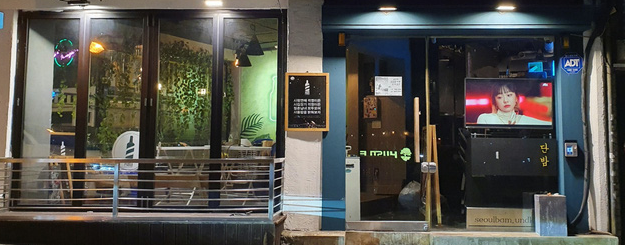 The real-life location of the DanBam bar-restaurant run by protagonist Park Sae Roy in South Korean television series 'Itaewon Class.' This place is located at the end of Nok Sa Pyeong Road in Itaewon, Yongsan District, Seoul. The name DanBam in Korean means 'sweet night,' representing the Park's dream about a peaceful life free from worries and loneliness. Photo: Le Dung / Tuoi Tre