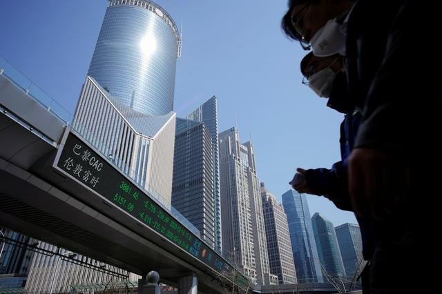 Asian shares inch higher, new wave of infections a worry