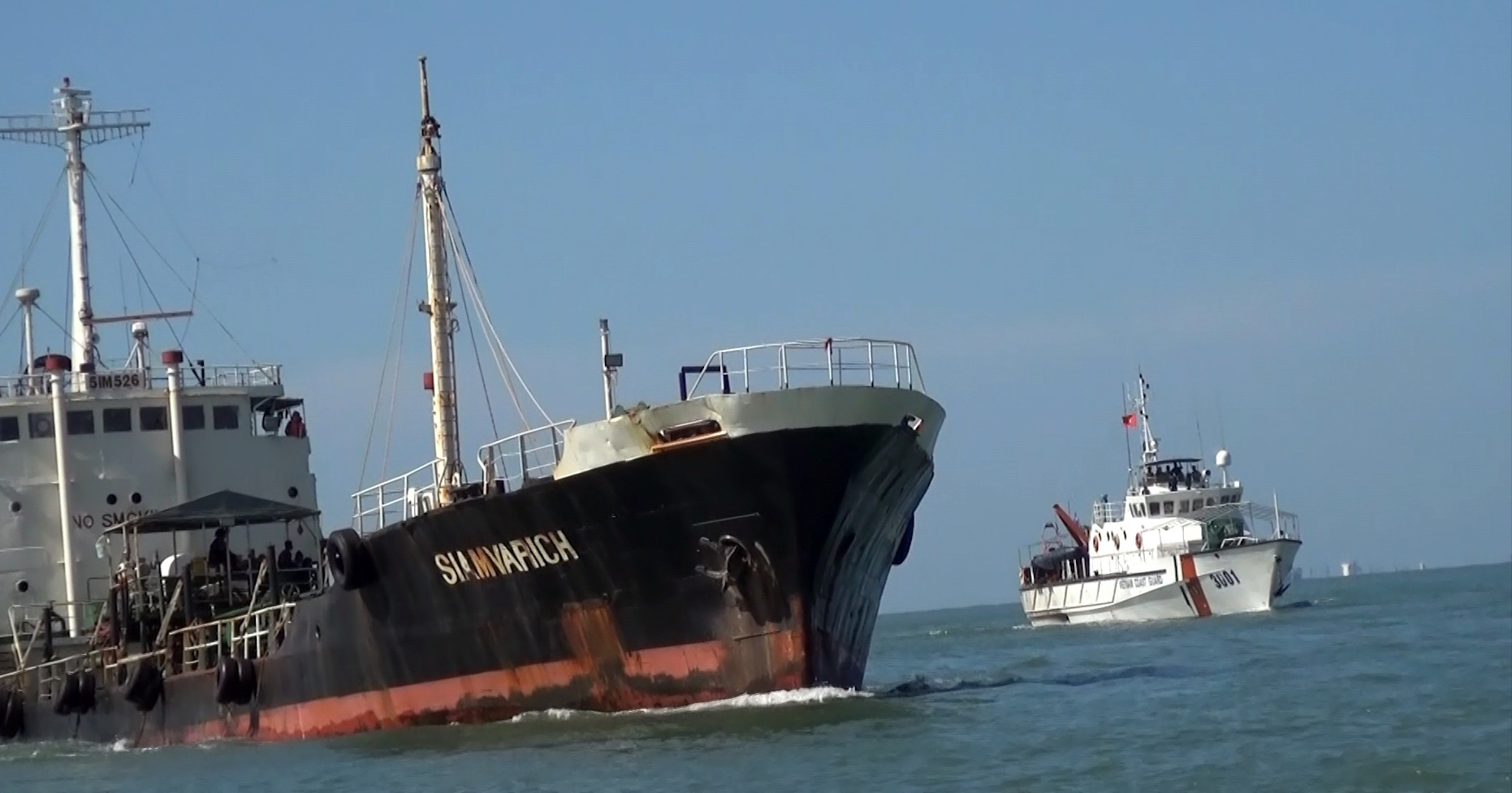 Vietnam Coast Guard seizes ship with 1.7 million liters of smuggled oil