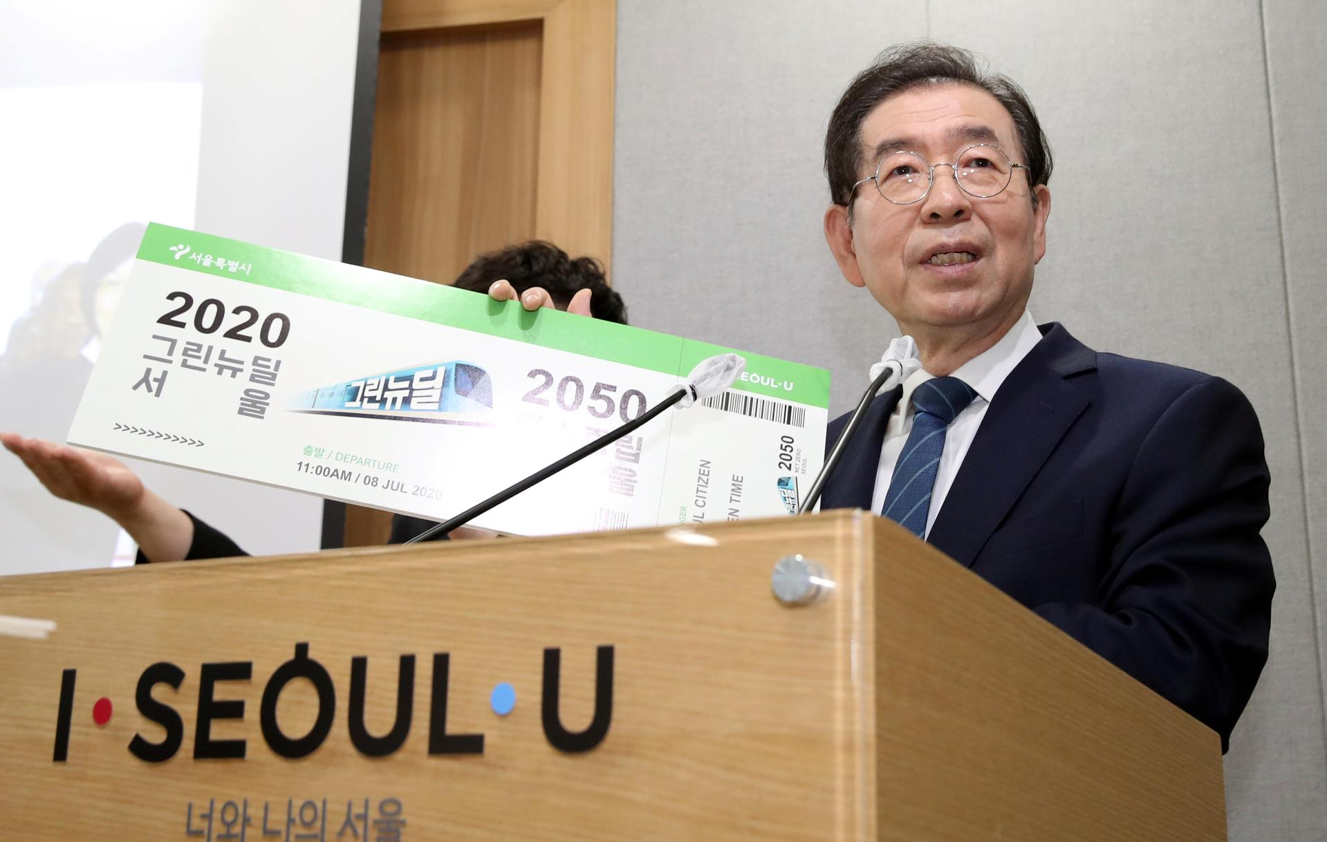Missing Seoul mayor left message 'like a will': Yonhap