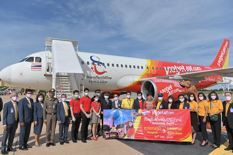 Thai Vietjet inaugurates Bangkok - Khon Kaen flight