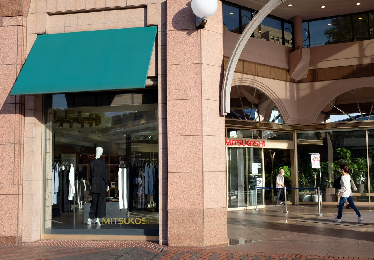 Death knell sounds for some of Japan's oldest department stores