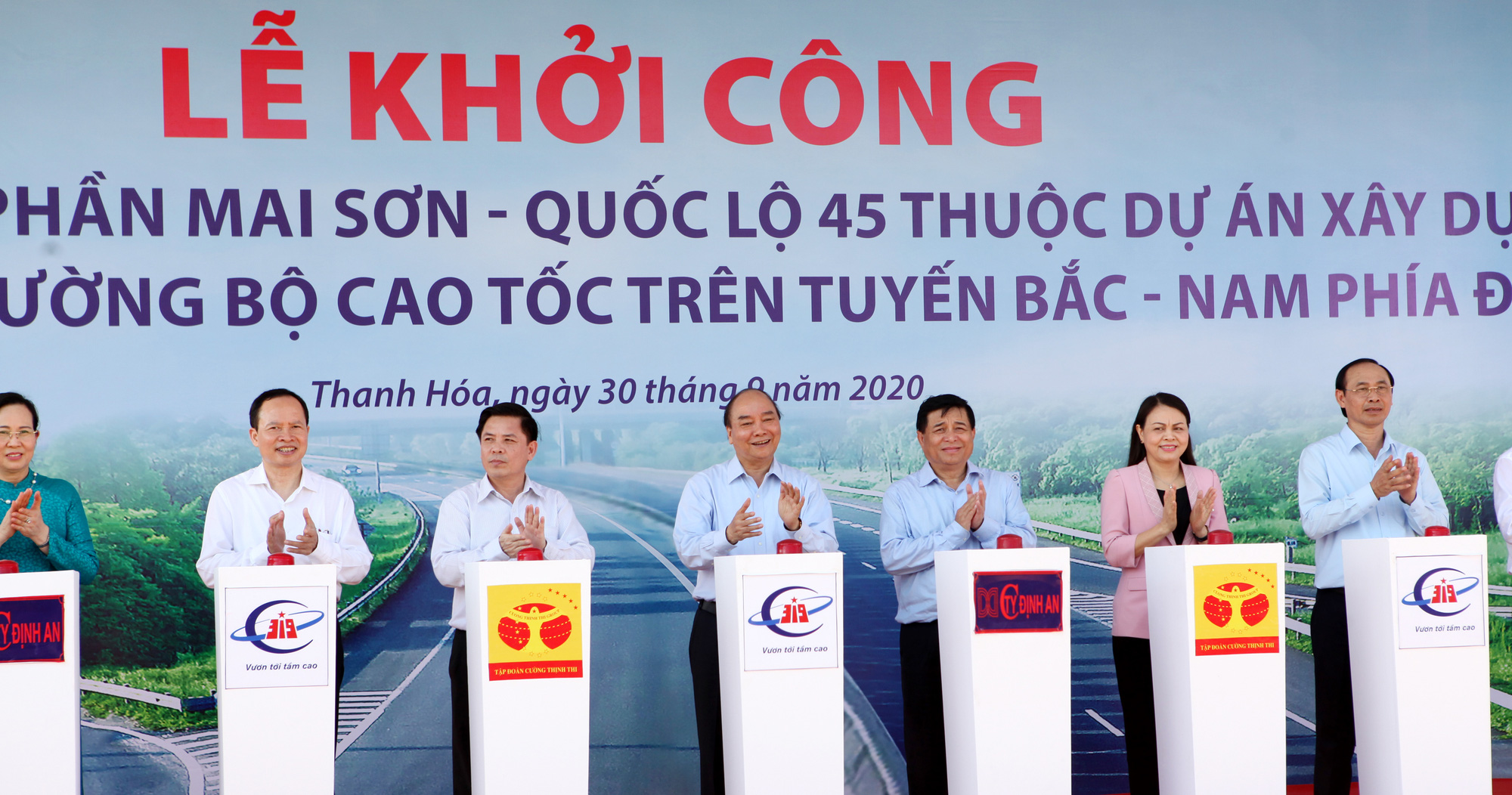 Vietnam starts construction of three North-to-South expressway subprojects
