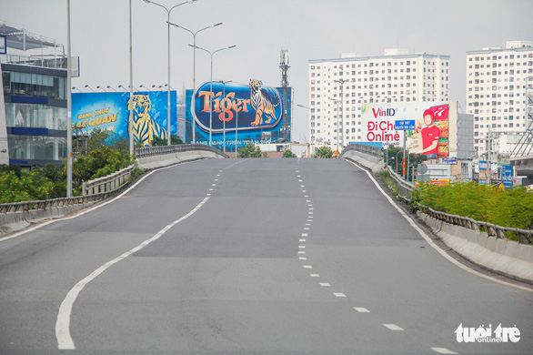 Ho Chi Minh City to ban vehicles from busyoverpass for road upgrade
