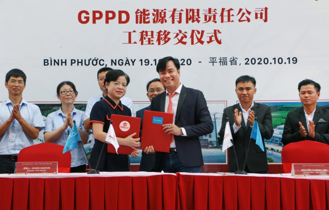 World Steel Group hands over $30mn battery plant in Vietnam to GPPD Energy