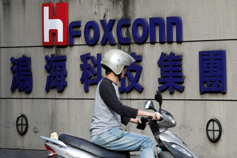 Taiwan's Foxconn opens display manufacturing factory in Vietnam