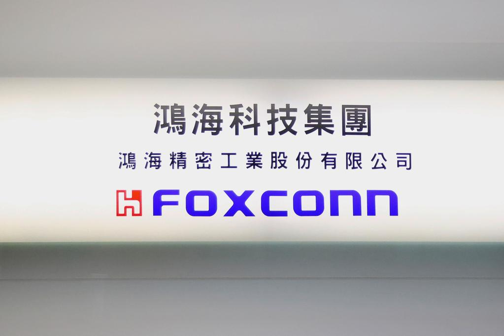 A sign of Foxconn is seen inside its office building in Taipei, Taiwan Nov. 12, 2020. Photo: Reuters