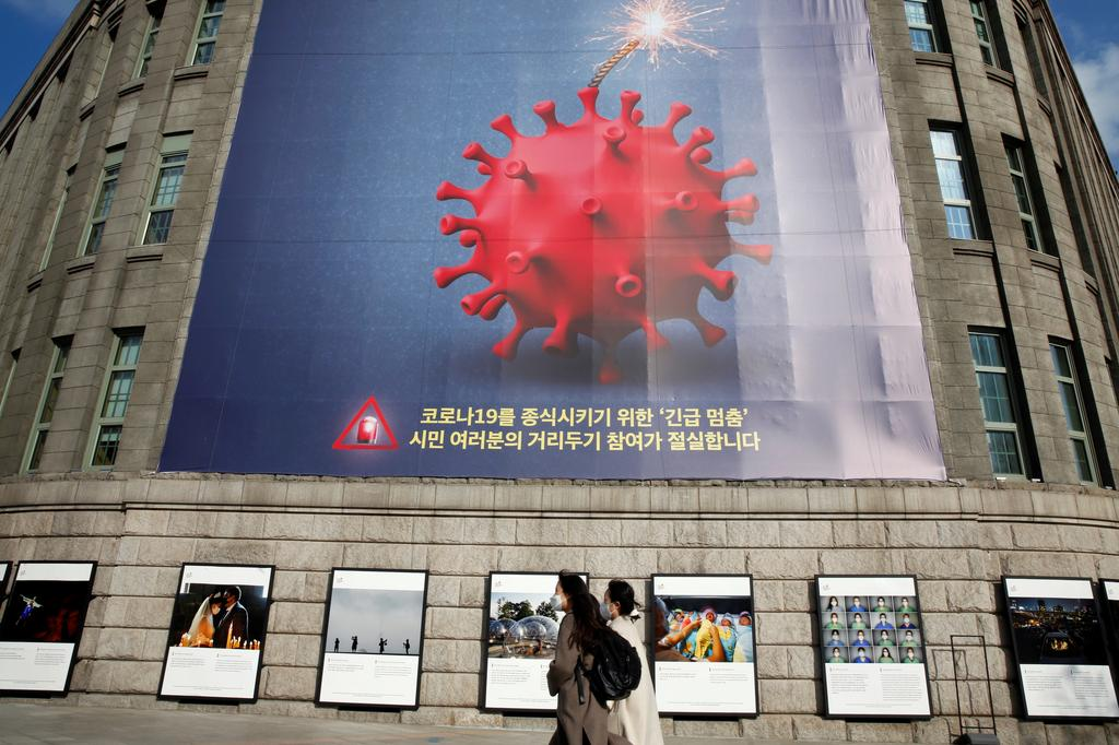 South Korea mulls stricter social distancing as COVID-19 spike continues