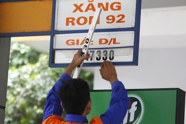 Vietnam Jan-Nov crude oil imports up 52.3%, output down 13.5%