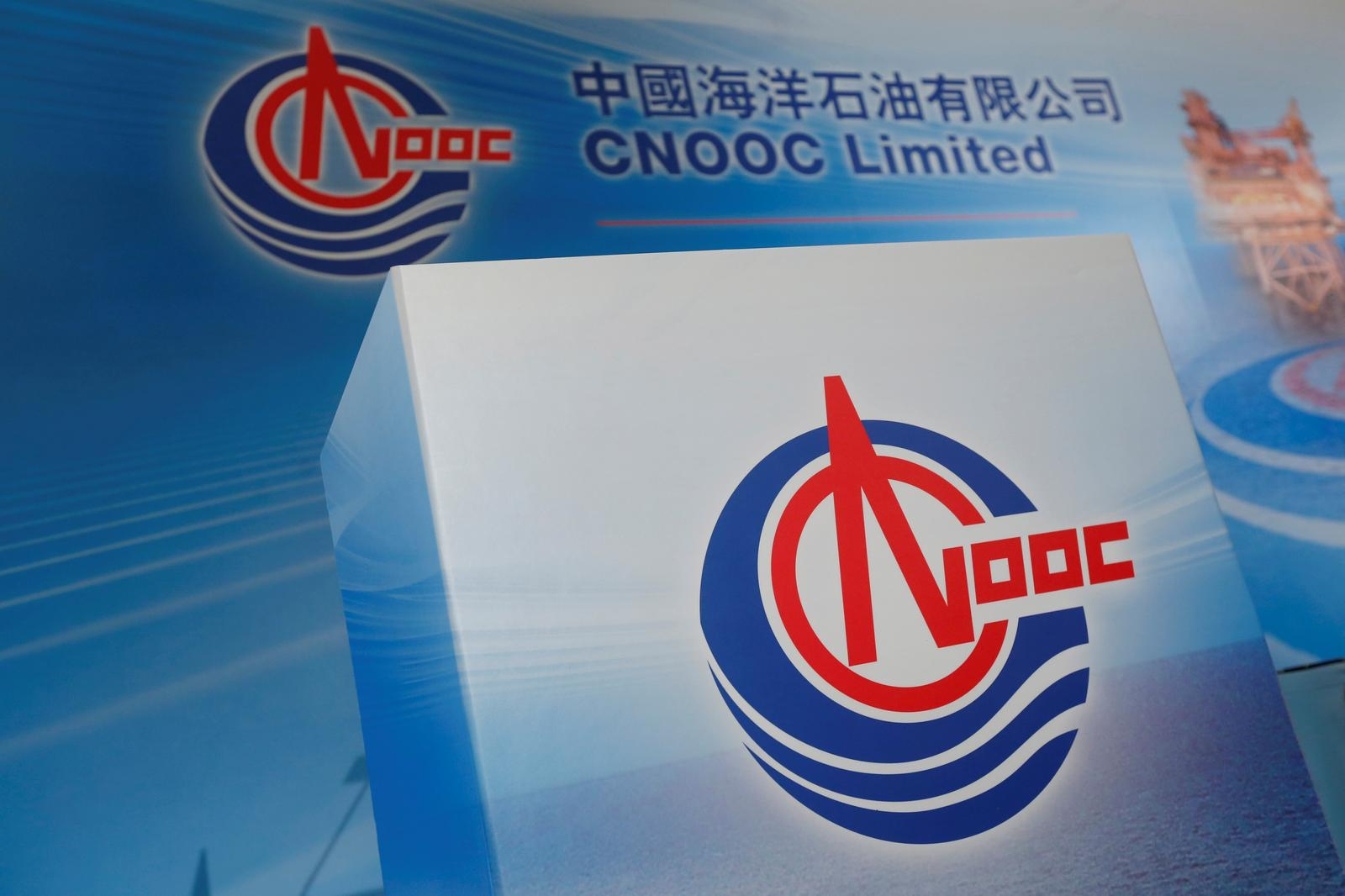 Logos of China National Offshore Oil Corporation (CNOOC) are displayed at a news conference on the company's interim results in Hong Kong, China March 23, 2017. Photo: Reuters