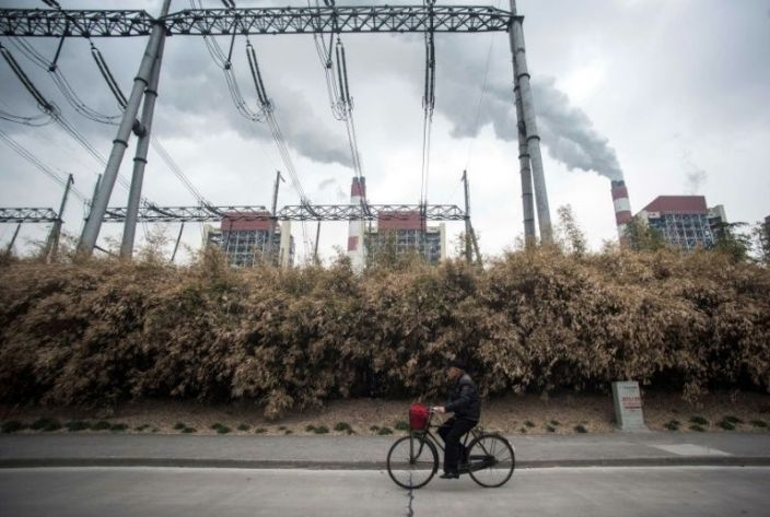 Global summit to present 'ambitious' climate change goals