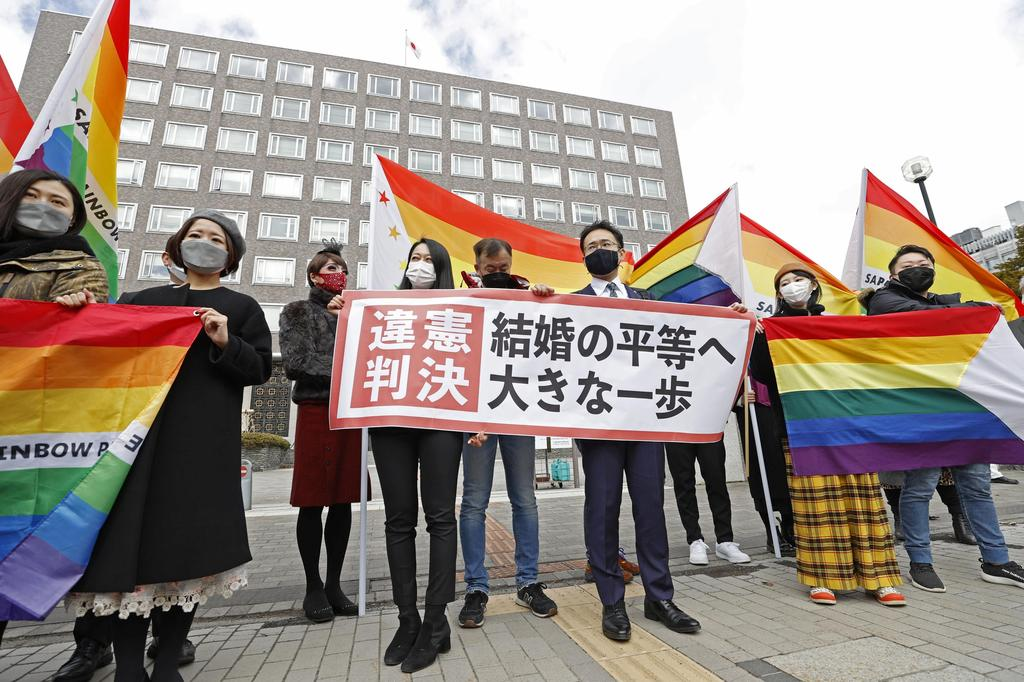 In landmark ruling, Japan court says not allowing same-sex marriage is 'unconstitutional'