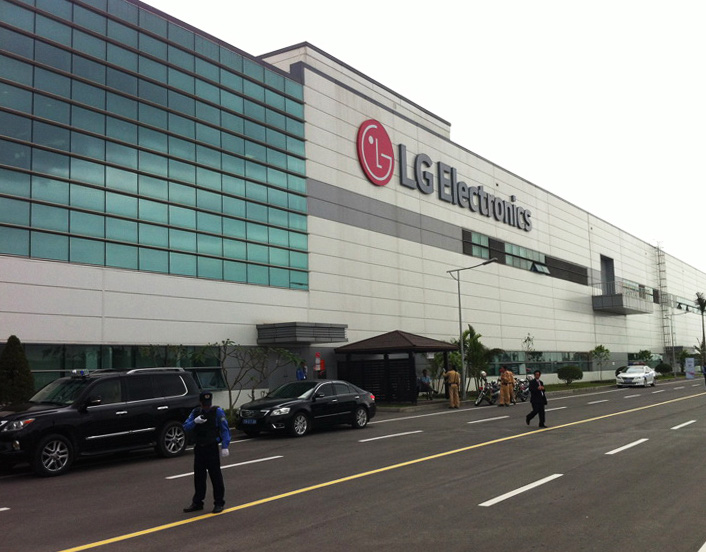 Vietnamese authority not informed of LG's reported plan to sell local smartphone plant