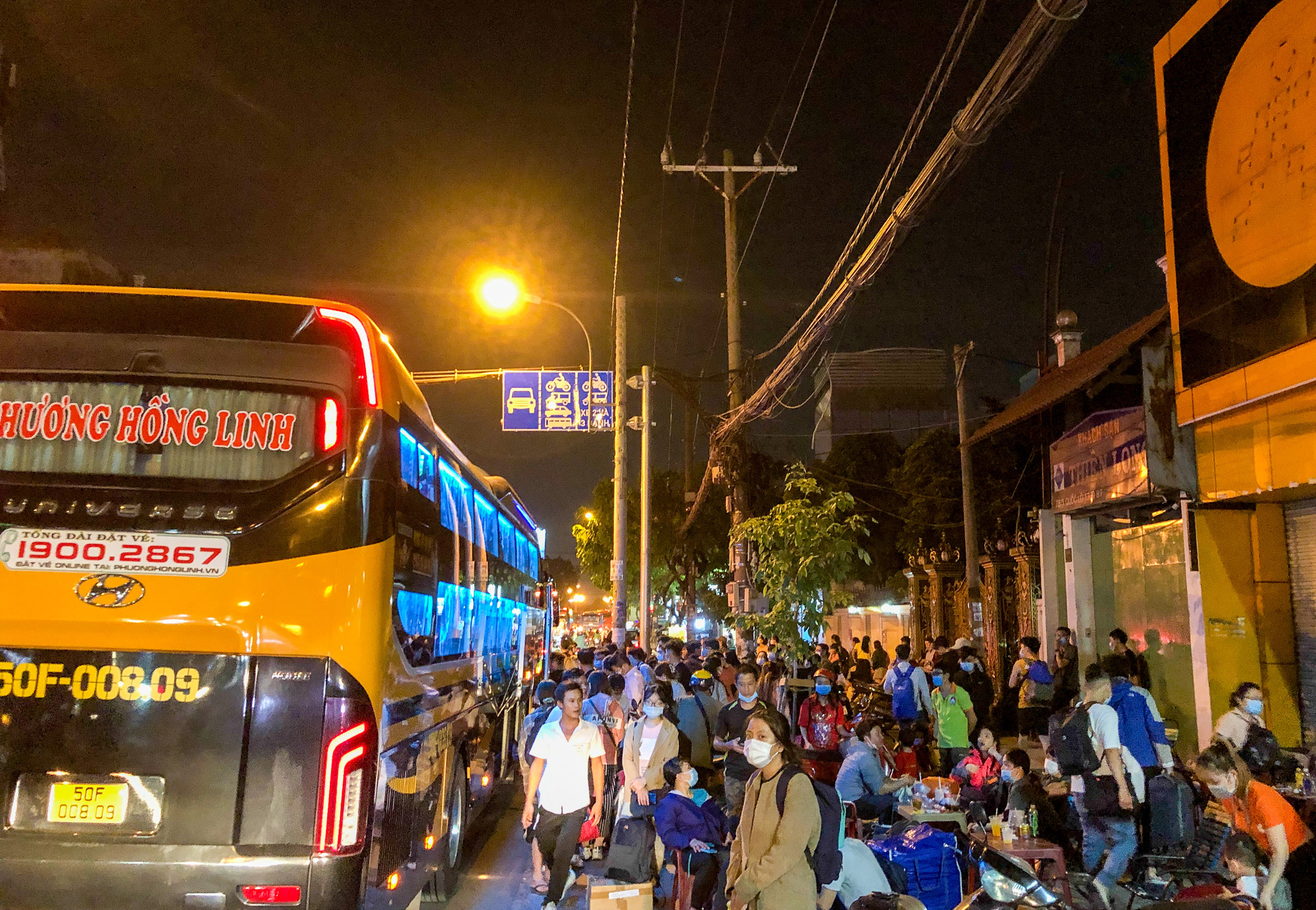 Horrific congestion occurs at Ho Chi Minh City bus station as holiday begins