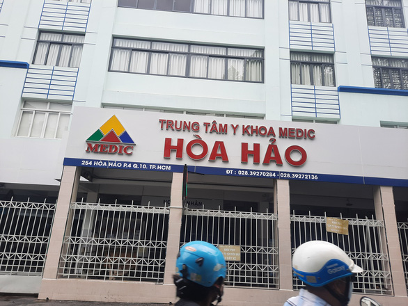 Ho Chi Minh City medical center closes again following detection of COVID-19 patients