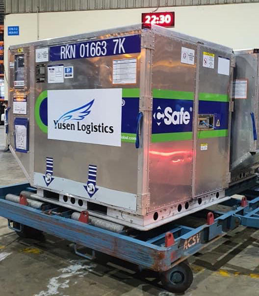 This supplied photo shows the AstraZeneca vaccine shipment upon its arrival in the Noi Bai Airport in Hanoi on late June 16, 2021.