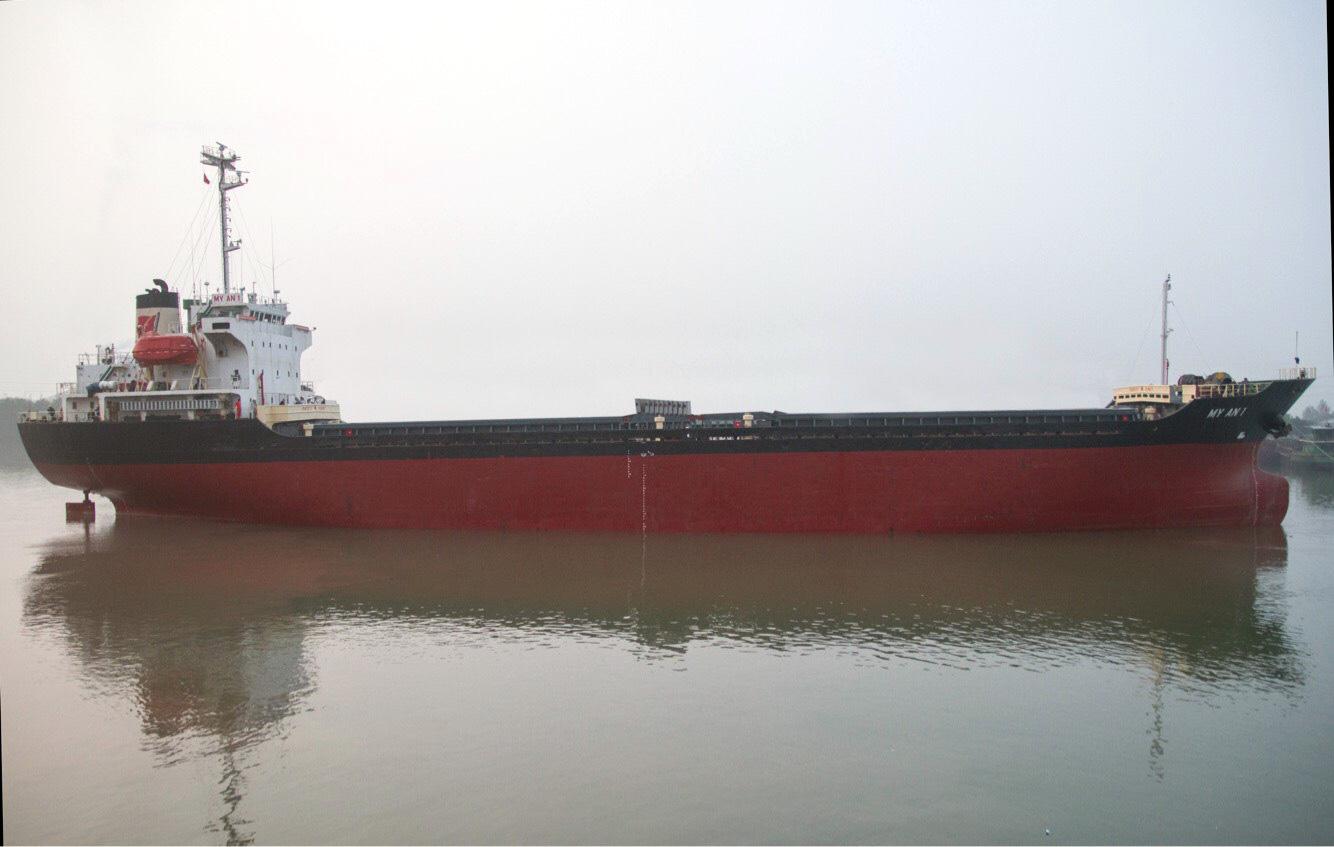 The My An 1 ship. Photo: Vung Tau Maritime Port Authority