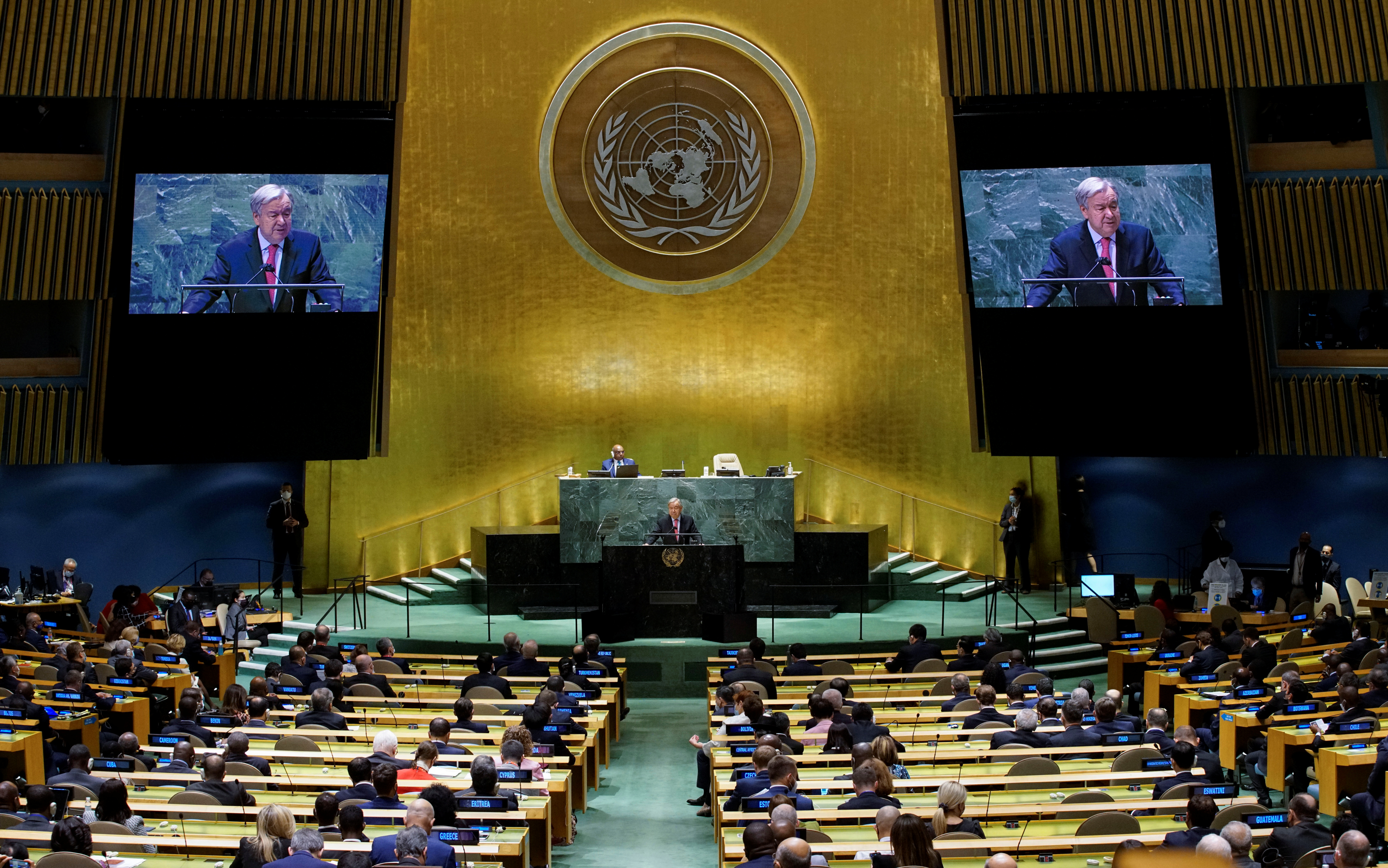 Vietnamese president attends general debate of United NationsGeneral Assembly in New York